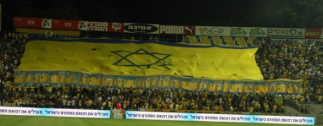 Tifo - morgen 2010-11 second round.jpg