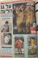 1992 15 MTA1-3 article yediot01.jpg