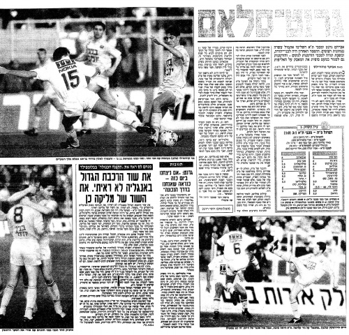 1992 15 MTA1-3 article yediot.jpg