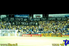 Apoel nicosia 2005-06 home game tifo.jpg