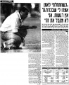 1992 04 aMTA3-3 GrantInterview article yediot.jpg